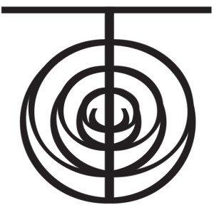 500px-Cho-Ku-Rei_(Reiki_Symbol)